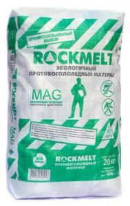 RM Mag 20 sm