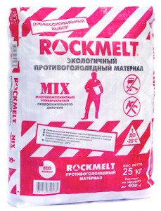 RM Mix 25 sm
