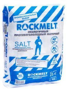 RM Salt 25 sm